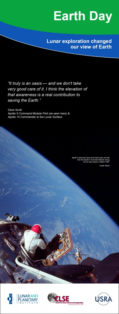 2017 Earth Day Poster 2